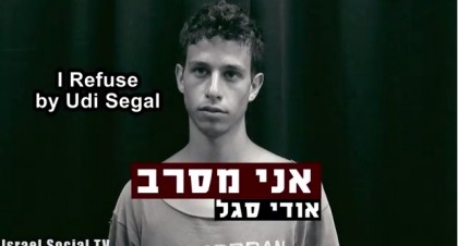Udi Segal, uno dei 50 firmatari e autore del video riportato qui sotto